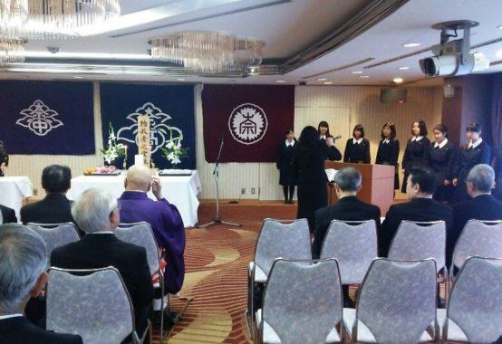 発足90周年記念事業物故者慰霊祭 コーラス部員8名による鎮魂の曲の厳かな斉唱