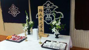 発足90周年記念事業物故者慰霊祭
